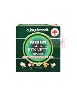 BENNETT AROMA HERBAL SOAP