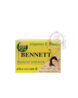 BENNETT CURCUMA SOAP