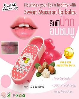 LITTLE BABY MACARON LIP BALM