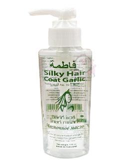FATIMA GARLIC  SILKY HAIR COAT