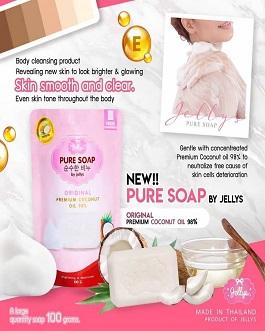 JELLYS PURE COCONUT SOAP