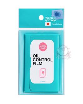 CATHY DOLL OIL CONTROL FILM