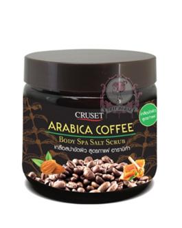 CRUSET COFFEE SALT SCRUB