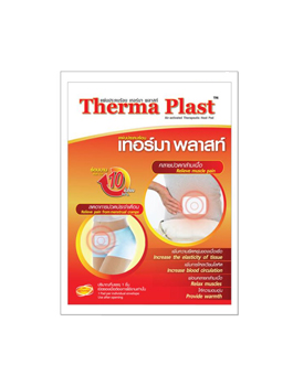 THERMA PLAST HEAT PAD