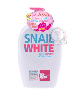 AR SNAIL WHITE GLUTA LOTION