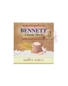 BENNETT CLASSIC HERB SOAP