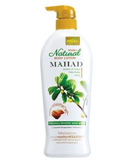 MISTINE MAHAD LOTION 500ML