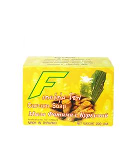 FATIMA CURCUM SOAP