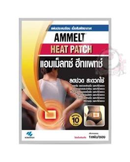 AMMELTZ  HEAT PATCH
