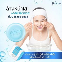NATCHA RIZDA SOAP