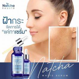 NATCHA WHITE SERUM X10