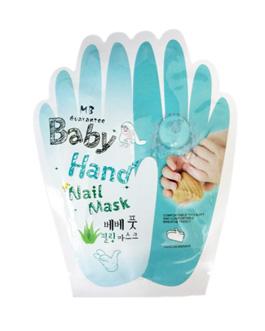 BABY HAND MASK