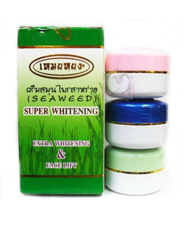 MEYYONG SUPER WHITENING CREAM SET
